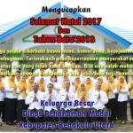 DPM KABUPATEN BENGKULU UTARA SAMBUT NATAL DAN TAHUN BARU 2018 BERKUNJUNG KE KPK DAN KEMENKOMINFO